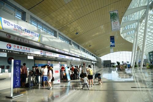 무안국제공항