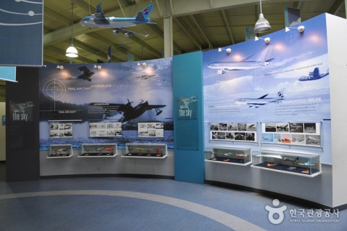 호담 항공우주전시관
